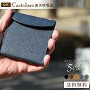 【公式】フラットウォレット 財布 メンズ 二つ折り 薄い オリジナル スリム財布 ミニ財布 小さい財布 小型 メンズ men…