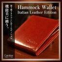 送料無料 小銭 取り出しやすい ミニ財布 レザー 二つ折り財布 ハンモック ウォレット 小銭入れ 極小財布 メンズ 薄い…