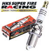 "HKS Super fire racing ■ Silvia /S15/SR20DE/H11/1-H14/8 ■ from the strongest plug ""M"" normal tuning engine ■ NGK 7-worth and our recommended spark plug"