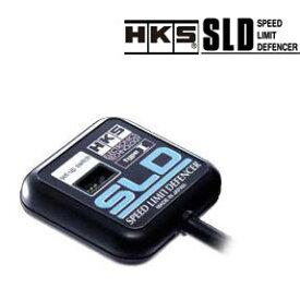 スピードリミッター解除装置■クラウン アスリート CROWN ATHLETE JZS171 1JZ-GTE 99/09- タイプII■HKS SLD typeII■180km/h以上の走行が可能