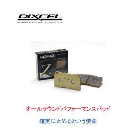 DIXCEL Zタイプ フロント用■フォルクスワーゲン/VOLKSWAGEN/クロス ゴルフ CROSS GOLF 1.4 TSI 07/12〜 1KBMY【ディクセル ブレーキパッド】F 131 3587