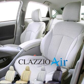 C-HR/H28 .12 - /ZYX10/G,S/ hybrid car / Toyota / クラッツィオエアーシートカバー / ivory, tongue beige, light gray, black /clazzio クラッチオ /ET-1180
