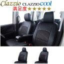 Seat cool img