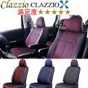 Seat cross img
