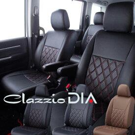 エスクァイア/H26.10〜H29.6/ZRR80G,ZRR85G/福祉車両/助手席シートバックティッシュポケット、2列目助手席側サイドリフトアップシート車/トヨタ/クラッツィオ DIA シートカバー/ブラック×レッドステッチ,ブラック×ホワイトステッチ,ブラウン×アイボリーステッチ/ET-1578