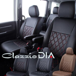 イグニス/H28.2〜/FF21S/運転席アームレスト有り/2列目背もたれ5:5分割シート/スズキ/クラッツィオ DIA ダイヤ シートカバー/ブラック×レッドステッチ,ブラック×ホワイトステッチ,ブラウン×ア