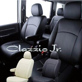 エスクァイア/H26.10〜H29.6/ZRR80G,ZRR85G/福祉車両/助手席シートバックティッシュポケット、2列目助手席側サイドリフトアップシート車/トヨタ/クラッツィオ Jr ジュニア シートカバー/アイボリー,ブラック/clazzio クラッチオ/ET-1578