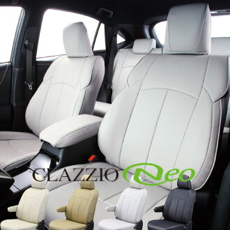 Three or four lines of eyes / Nissan / クラッツィオネオシートカバー / ivory for the person from NV350 caravan wagon /H24.6 - /E26/ wagon GX/10-passenger, tongue beige, light gray, black /clazzio クラッチオ /EN-5293