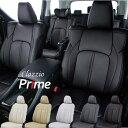 Seat prime img