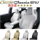 Seat_sw_img