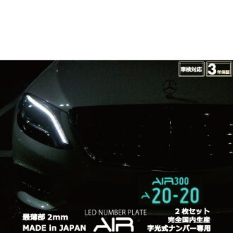Carus Auto Parts Product Made In Of Lexus Rc F Toyota Thin