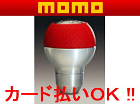 MOMO RACE AIR ALUMINUM RED■モモ レース エアーアルミニウム レッドシフトノブ■SK26■正規輸入品