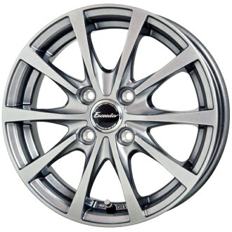 Carus Auto Parts Only As For 14 Inches Of Genuine Car Wheels Of
