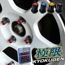 Kyokugencap600
