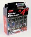 【レーシングコンポジットR40】20個入り【4個は予備】■ハイゼット/ダイハツ■M12×P1.5■Kics Racing CompositeR40 ナットセット...
