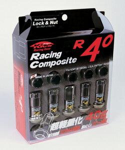 【レーシングコンポジットR40】20個入り■トレジア/スバル■M12×P1.5■Kics Racing CompositeR40 ロック&ナットセットクラシカル【RC11K】