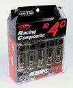R40rc 11k pack