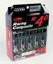 【レーシングコンポジットR40】20個入り【4個は予備】■フィット/ホンダ■M12×P1.5■Kics Racing CompositeR40 ロック&ナットセ...