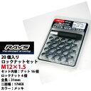 Rays15cr20tanpin