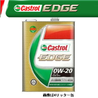 Corolla /NZE121, NZE124/H16 4-H18 10/1NZ-FE/ oil replacement of filter  Exchange when standard 3 7 L ♦ Toyota ♦ Castrol engine oil edge