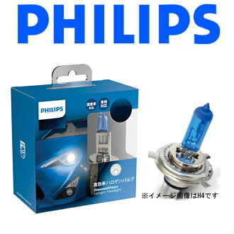 Terios kid / Daihatsu /H12.11-H18.7/J111G, J131G * halogen lamps for vehicles ♦ halogen headlight bulb replacement ♦ type HB4 ♦ realize an ideal Xenon light ♦ Philips diamondvision 5000 K halogen bulb ♦ bulb ♦ PHILIPS DiamondlVision