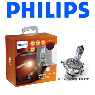AZ Wagon / Mazda /H15.10-H20.8/MJ21, 22 S ♦ halogen headlight bulb replacement H4 type ♦ ♦ ultimate brightness ♦ Philips extreme vision halogen bulb ♦ bulb ♦ PHILIPS XtreamVision
