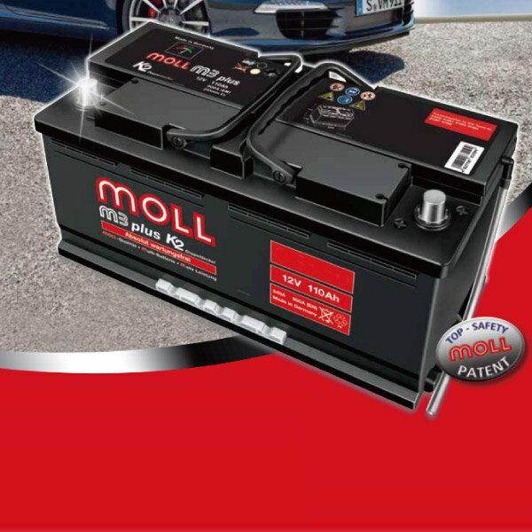 MOLL モル バッテリー【M3plus K2】■オペル/OPEL オメガ/GF-XF250【M83071】最高レベルのプレミアムスターターバッテリーMOLL battery/2年保証