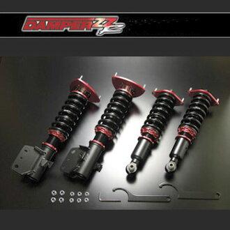 burittsu车金额风格DAMPER ZZ-R/双座敞蓬汽车(ROADSTER)NB6C,NB8C/B6-ZE,BP-ZE/98/01-05/08■BLITZ 92416