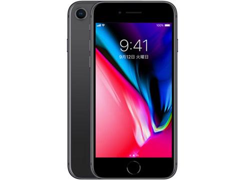 【送料無料!中古美品】国内版正規SIMフリー iPhone8 256GB SpaceGray スペースグレー 本体 白ロム Apple 【日祝発送OK】【モバックス】