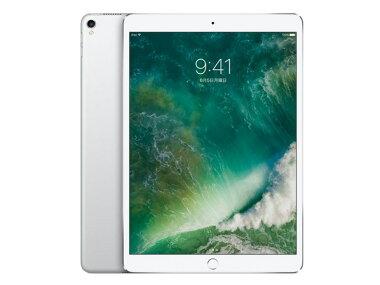 【送料無料!新品未開封品】【メーカー保証期間2018年11月9日】iPadPro10.5インチWi-Fiモデル64GBシルバーSilver本体AppleMQDW2J/A【日祝発送OK】【モバックス】