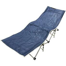 リクライニングベッド ネイビー 折りたたみ式ベッド ビーチベッド サマーベッド キャンプ 簡易ベッド デッキチェアー リクライニング ベッド ベット 屋外 アウトドア リラックスチェアー 【スポーツ・アウトドア】