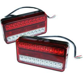 12V 汎用タイプ LEDテールランプ 左右セット トラック トレーラー リフトやデコトラ 車種を問わず使用可能 【バイク用品】