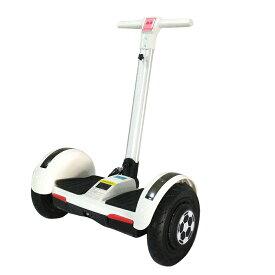 ミニセグウェイ バランススクーター 旋回バー式 白 ホワイト スケートボード バランスボード 電動スクーター 電動立り乗り車 セグウェイ