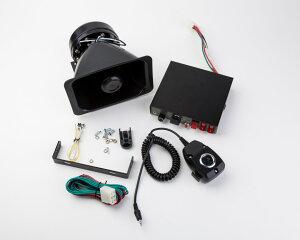 大音量 拡声器 スピーカー 24 V 200 W 防水 汽笛 サイレン 全8音 カスタム パーツ 船 ボート トラック イベント 警告音