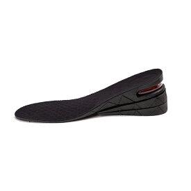 インソール 衝撃吸収 7cm メンズ レディース 中敷き シークレット インソール 身長アップ クッション エアー 疲労軽減 3段階 ブーツ インヒール