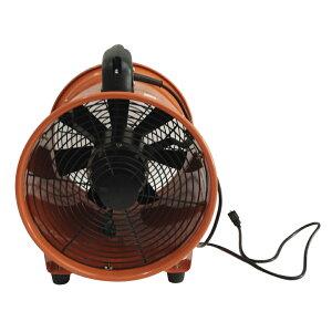 【送料無料】 小型送風機 業務用 サーキュレーター 送風機 口径 300mm 換気 排気 外気 乾燥 工場 地下 送風 ポータブルファン