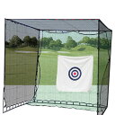 【エントリーでポイント10倍】【送料無料】 大型ゴルフ練習ネット 長さ3m×幅3m×高さ3m 簡単練習 大型ネット 安全性…