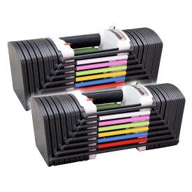 可変式パワーダンベルセット 90ポンド(約41kg)×2 両腕分 調節可変式ブロックダンベル 【ダイエット・トレーニング】