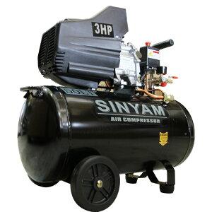 業務用 3馬力 50L エアーコンプレッサー 100V PSE 付 新型 圧縮機 自動車整備 倉庫 コンプレッサー DIY コンパクト 車輪 エアツール 便利