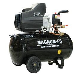 業務用 5馬力 50L エアーコンプレッサー 100V PSE 付 エアツール 空気 圧縮機 自動車 整備 倉庫 コンプレッサー コンパクト タイヤ エアツール