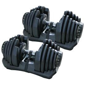 80kg ダンベル 【40kgダンベル 2点セット 5から40kgまで調整可能なダンベル2点セット 両腕 ワンタッチで重量変更可能 】 【ダイエット・トレーニング】