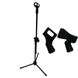 マイクスタンド マイクホルダー2個付属 文化祭 ライブ イベント バンド 【おもちゃ・ホビー用品・楽器】