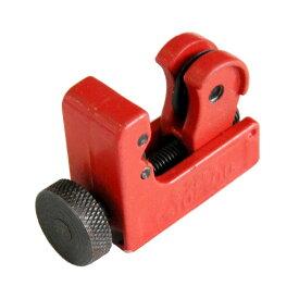 ミニ パイプカッター 3mm - 22mm カッター 大工 配管 ブレーキパイプ チューブカッター 工具 DIY アルミ 銅 鉄 ステンレスパイプ パイプ