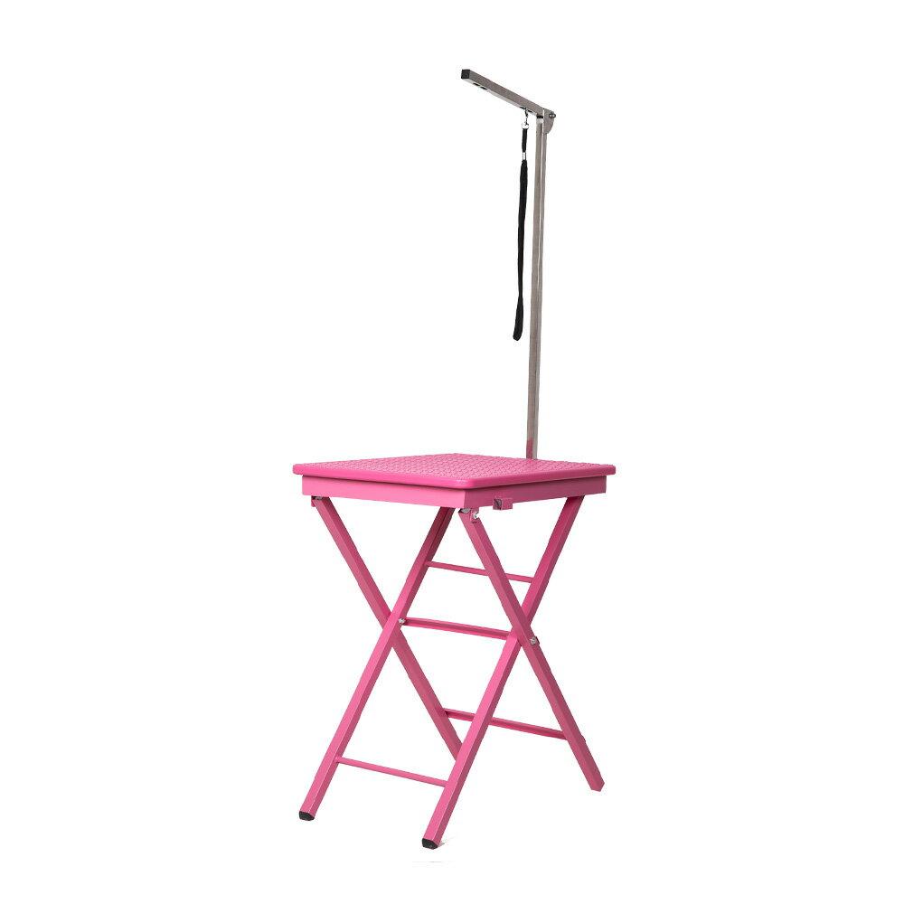 【エントリーでポイント10倍】【送料無料】 折り畳み携帯 トリミングテーブル ピンク 小型犬-中型犬に 【ペットグッズ】