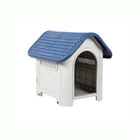 小型犬用 犬小屋 プラスチック製 水洗いOK! 丸洗いOKでいつも清潔! 犬舎 ペットハウス ドッグハウス 屋内外対応 【ペットグッズ】
