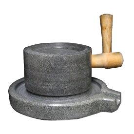昔ながらの 石臼 ひきうす 石うす 製粉器 粉 ミル 小麦 お茶 そば 米粉 ウコン 【調理器具】