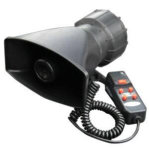 新品 拡声器 DC12V 車載用 サイレン 付き 防犯 パトロール マリンホーン 宣伝カー 5パターン イベント レジャー ハンドマイク