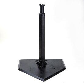【エントリーでポイント10倍】ティーバッティング スタンド ホームラン王 54〜93cmまで高さ調節 野球 ソフト 簡単組立