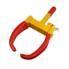 タイヤホイールロック 9段階調節可能 タイヤロック ホイールロック 盗難防止 セキュリティー 鍵