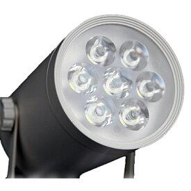 ダクトレール用LEDスポットライト高輝度7W 白色 省エネ&長寿命 照明 電球 【カー用品】